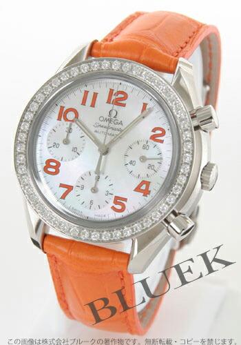 オメガ スピードマスター 3835.78.38 ダイヤベゼル クロノグラフ アリゲーターレザー オレンジ/ホワイトシェル レディース