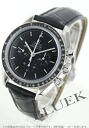 Omega Speedmaster professional 3873.50.31 moonwatch hand Chrono leather black mens