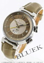 Louis Vuitton Tambour GMT automatic alarm alligator leather beige & silver men's Q11520