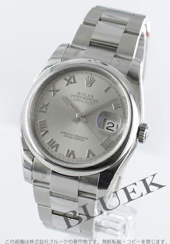 ロレックス Ref.116200 デイトジャスト グレー ローマン メンズ