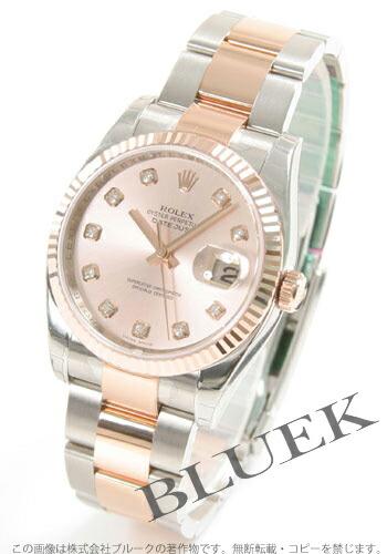 ロレックス Ref.116231G デイトジャスト ダイヤインデックス PGコンビ 3連ブレス ピンク メンズ