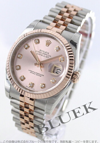 ロレックス Ref.116231G デイトジャスト ダイヤインデックス PGコンビ 5連ブレス ピンク メンズ
