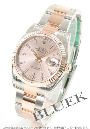 ロレックス Ref.116231 デイトジャスト PGコンビ 3連ブレス ピンク メンズ