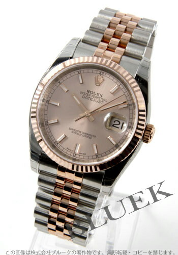 ロレックス Ref.116231 デイトジャスト PGコンビ 5連ブレス ピンク メンズ
