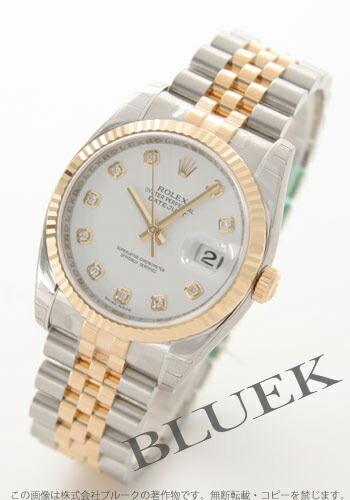 ロレックス Ref.116233G デイトジャスト ダイヤインデックス YGコンビ ホワイト メンズ