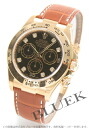 Rolex Ref.116518G Cosmograph Daytona YG Wilsdorf 8 P diamond crocodile leather brown / black mens