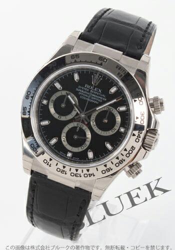 ロレックス Ref.116519 デイトナ WG金無垢 コスモグラフ クロコレザー ブラック メンズ
