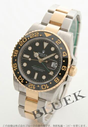 ロレックス Ref.116713 GMTマスターII YGコンビ ブラック メンズ