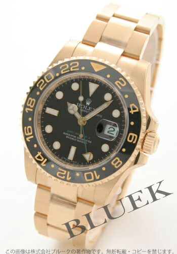 ロレックス Ref.116718 GMTマスターII YG金無垢 ブラック メンズ