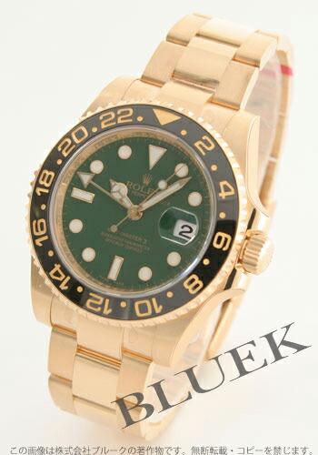 ロレックス Ref.116718 GMTマスターII YG金無垢 グリーン メンズ