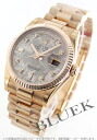 Rolex Oyster Perpetual Day-Date Watch Ref.118235F PG pure gold diamond index meteorite men