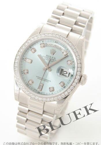 ロレックス Ref.118346 オイスターパーペチュアル デイデイト プラチナ無垢 ダイヤモンド アイスブルー メンズ