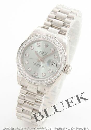 ロレックス Ref.179136G デイトジャスト プラチナ無垢 ダイヤモンド アイスブルー レディース
