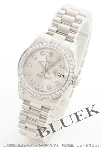 ロレックス Ref.179136G デイトジャスト プラチナ無垢 ダイヤモンド シルバー レディース