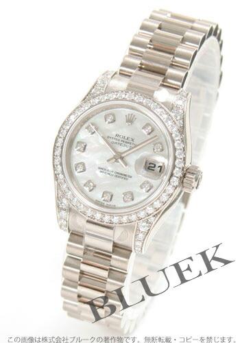 ロレックス Ref.179159NG デイトジャスト WG金無垢 ダイヤモンド ホワイトシェル レディース