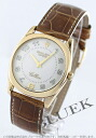Rolex Ref.4233/8 Cellini Danaos YG Wilsdorf hand wrapped crocodile leather brown/white Arabian men
