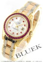Rolex Datejust Ref.80308RU YG &WG PG & pure gold Ruby white shell ladies