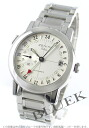 Zenith port Royale GMT seconds silver mens 12.02.0451.682.01