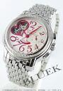 Zenith Chronomaster star open heart DIA bezel silver ladies 16.1230.4021/01.M1230