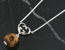 Gucci GUCCI swing ball interlock double G heart motif necklace sterling silver & brown 272782