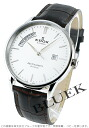 Edox Edox Les and Bob ball mens 83007-3-AIN watch clock