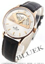 EDOX Les Vauberts Open Heart 85019-37RA-AIR