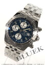Brightman ring wind rider Kurono mat evolution chronograph blue & silver men A156C45PA