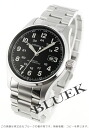 Hamilton Khaki field automatic black mens H70625133