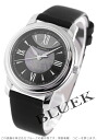 Tiffany mark satin leather black shell Lady's Z0046.17.10A90A40A