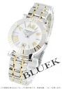 Tiffany atlas YG combination ceramic automatic white Lady's Z1300.68.16A20A00A