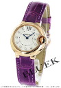 Cartier Ballon blue PG pure gold diamond index leather purple / silver ladies WE902050 Watch: meter