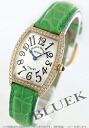 1752 two フランクミュラートノーカーベックス YG pure gold diamond bezel green / silver Lady's blue needle QZ D