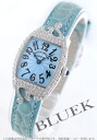 Rakuten Japan sale ★ Franck Muller high jewelry pop WG Wilsdorf crocodile leather light blue ladies 2250 QZ HJ