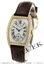 Franck Muller Franck Muller chronometer ladies 7502 S6 D wristwatch watch