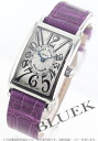 902 Frank Muller long eye orchid doc local people leather purple / silver Lady's QZ