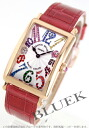 Franck Muller Long Island magic color PG pure gold crocodile leather Vermillion / silver ladies 952 QZ MAG COL