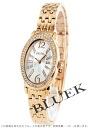Folli follie mini Ivy zirconia PGP silver ladies WF13B016BSW watch clock