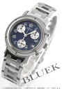 Xmas sale ★ HERMES clipper chronograph blue & silver Lady's CL1.310.631/3840