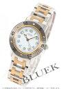 Hermes Hermes Clipper diver ladies CL5.220.130/3767 watch clock