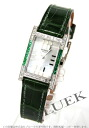 Hermes tandem WG pure gold diamond & Emerald leather, green / white shell Womens TA1.299.213/ZVE-M2