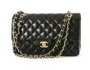 Chanel CHANEL line matelasse lambskin shoulder bag black A1112