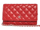 Chanel CHANEL line matelasse lambskin shoulder bag Rouge red A33814