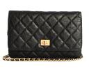 Chanel 2.55 series matelasse line antique leather shoulder bag black & gold A35301