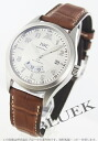 IWC pilot's watch Spitfire UTC automatic alligator Leather Brown / silver mens IW325110