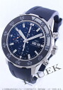 IWC aquatimer automatic chronograph rubber blue mens IW376711