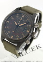 IWC pilot's watch top gun Miramar titanium ceramic automatic khaki / grey mens IW388002