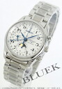 Jin Ron master collection automatic chronograph moon phase silver men L2.673.4.78.6