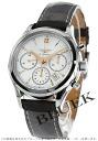 Longines Longines flagship heritage mens L2.750.4.76.2 Watch clock