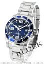 Longines hydroconquest automatic 300 m waterproof blue mens L3.642.4.96.6 watch clock