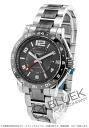 Longines Admiral ceramic automatic GMT gray mens L3.669.4.06.7